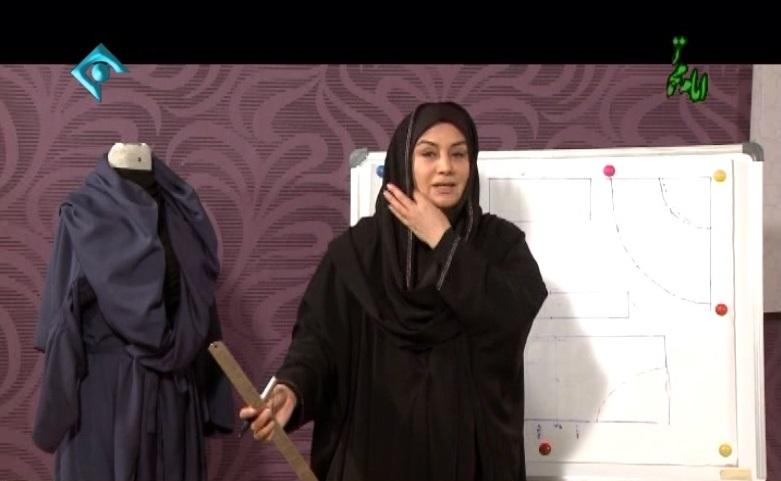 خرید اینترنتی خانم عمرانی